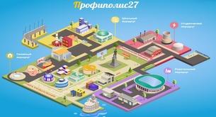 Профополис27